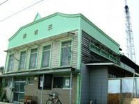 Miyoshiyua